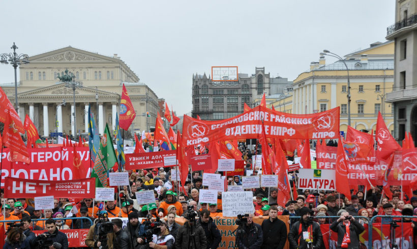 КПРФ – главная оппозиционная партия в стране