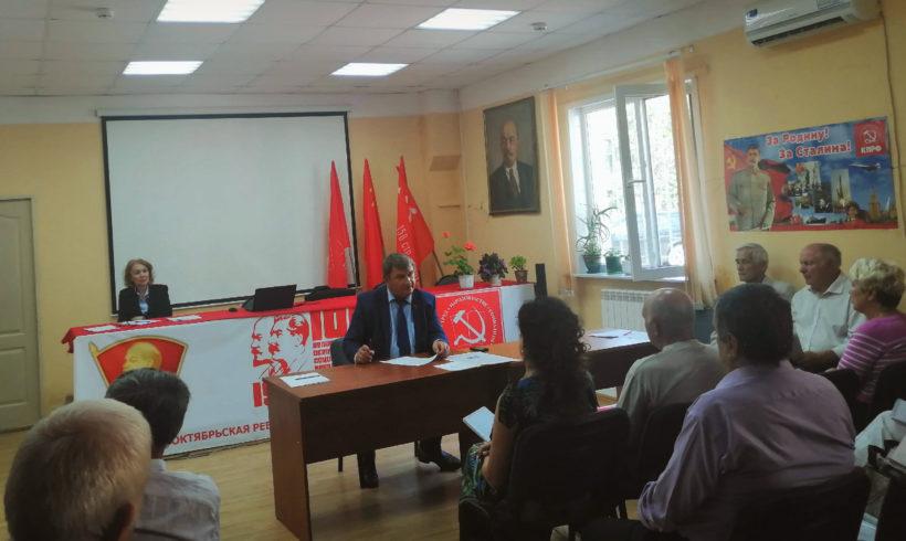 В Калуге состоялось расширенное собрание бюро КРО КПРФ