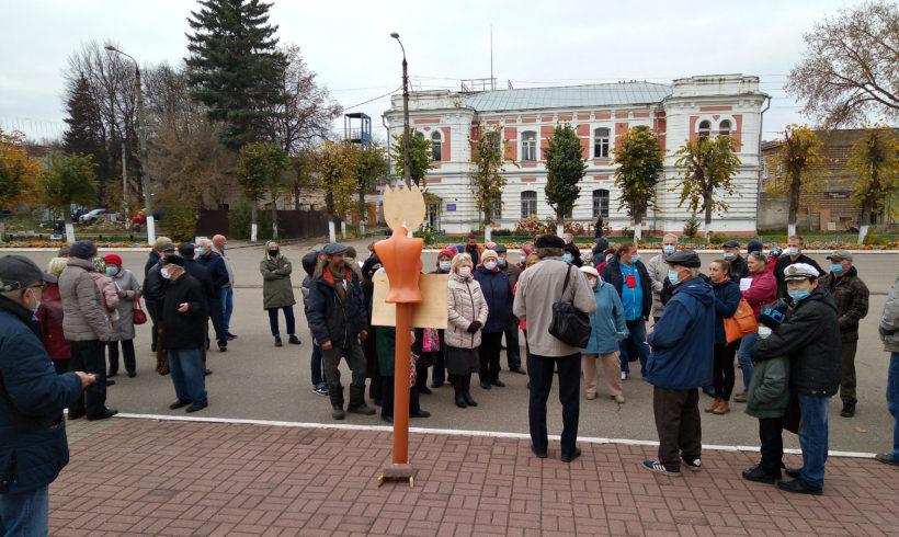 Протесты в Тарусе. День третий.