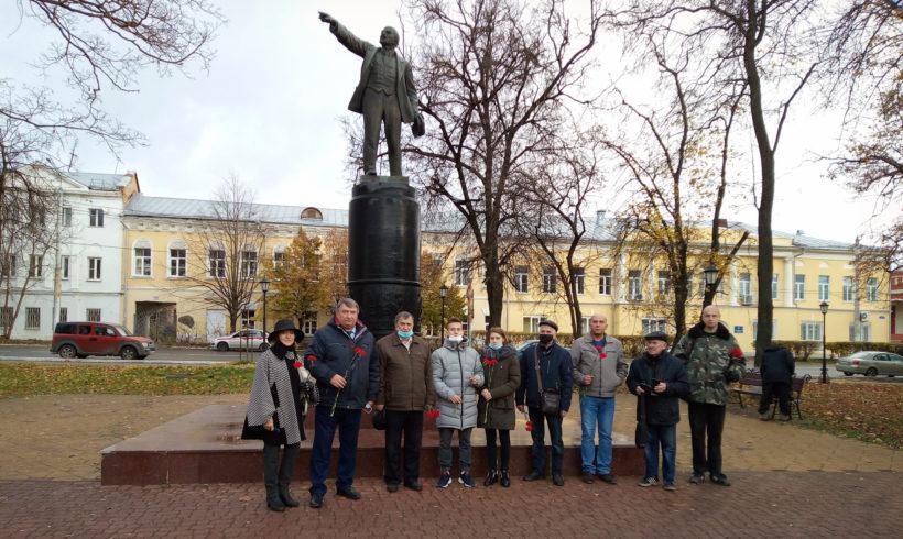 103-я годовщина Великого Октября в Калуге