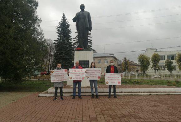 Комсомол опротестовал решение о переименовании улиц в Тарусе