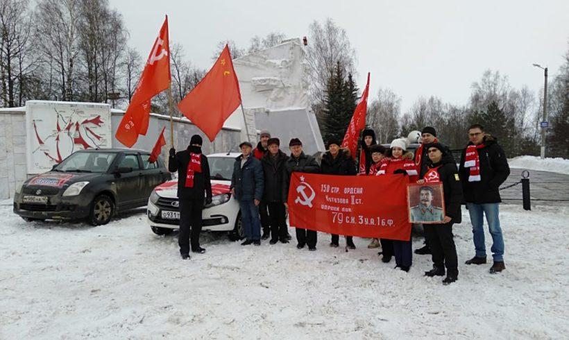 Автопробег в честь освобождения города Калуги от немецко-фашистских захватчиков