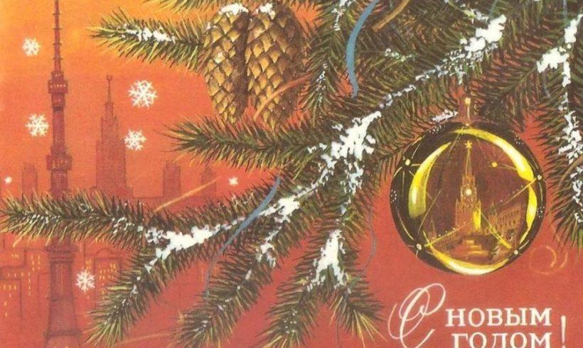 С Новым Годом! Поздравления Г.А. Зюганова