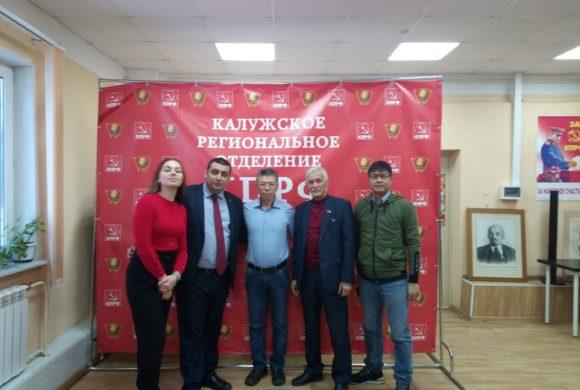 Вьетнамская делегация посетила Калугу