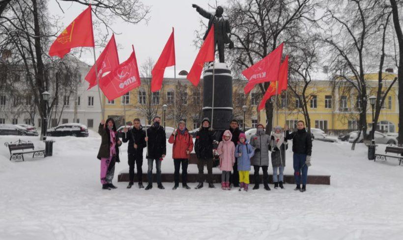 97-я годовщина со дня смерти В.И. Ленина