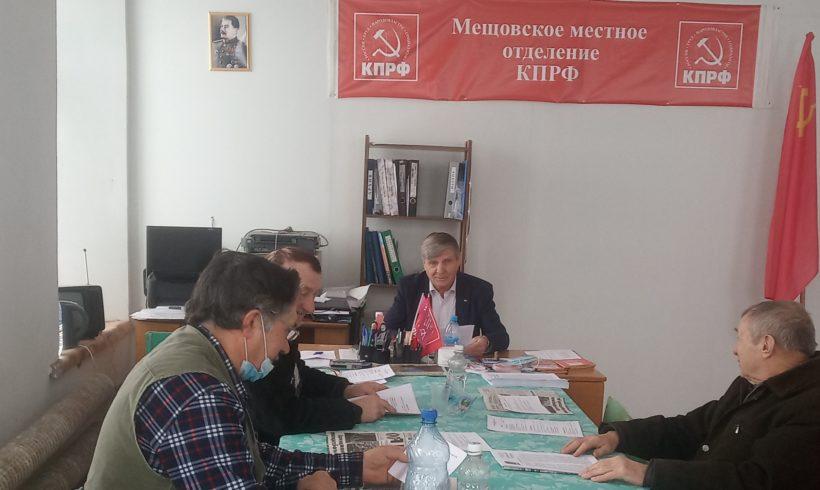Мещовск подвел итоги