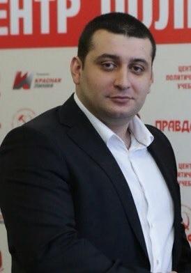 Агванян Артур Мартунович
