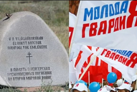 Ю. Афонин: Страну потряс факт возложения цветов к обелиску венгерским фашистам