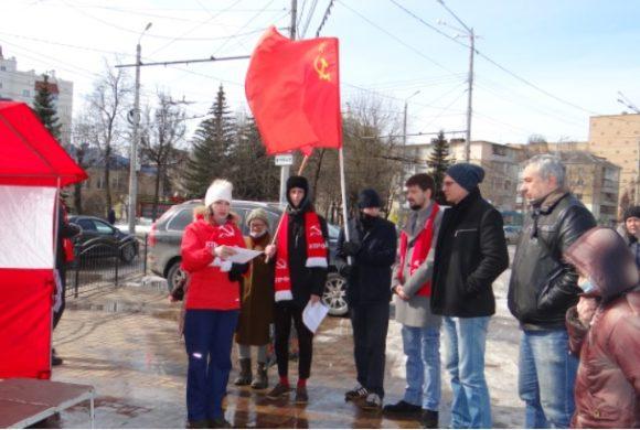 В Калуге прошла Всероссийская акция протеста, посвящённая 30-летию референдума о сохранении СССР.