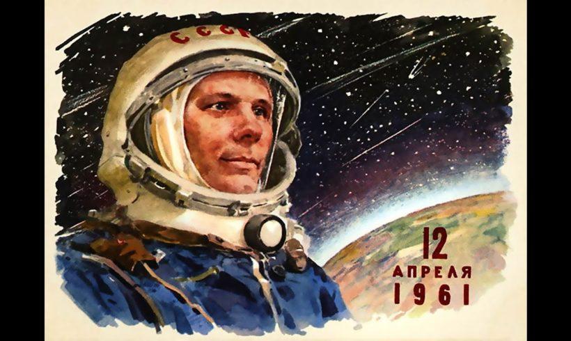 С днём космонавтики
