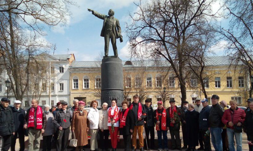 Коммунисты Калуги отметили 151-ую годовщину со дня рождения В.И.Ленина