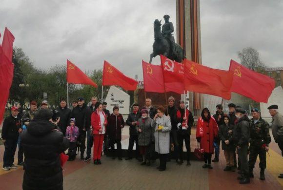 Калужские коммунисты отметили День Победы