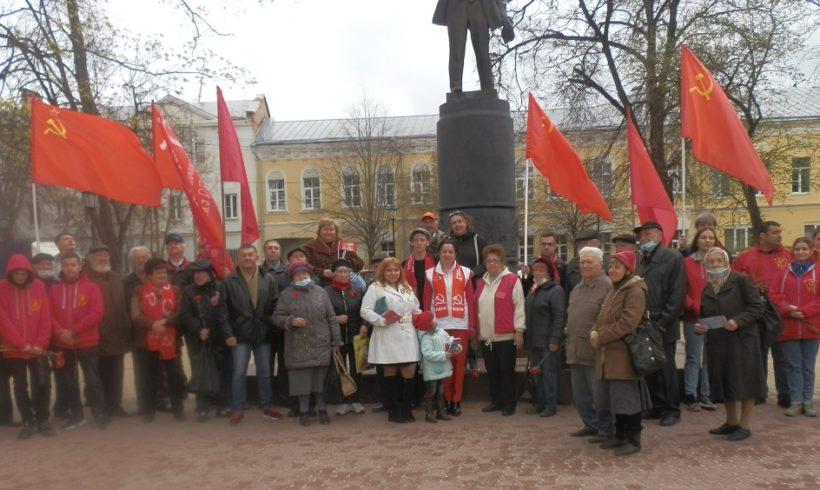 Митинги 1 мая прошли в Калужской области