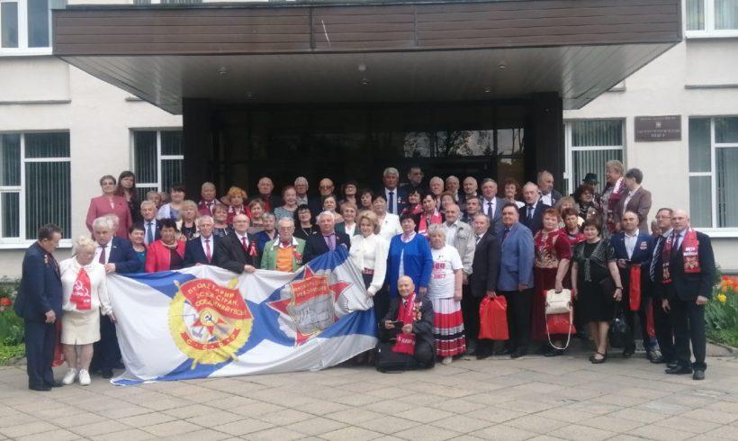 III съезд Общероссийской общественной организации «Дети войны»