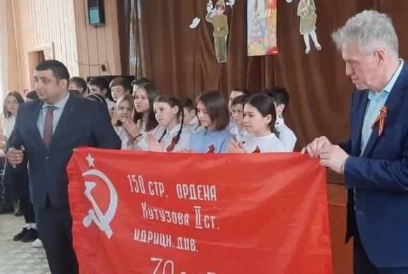 Торжественная линейка прошла в Кондровской школе