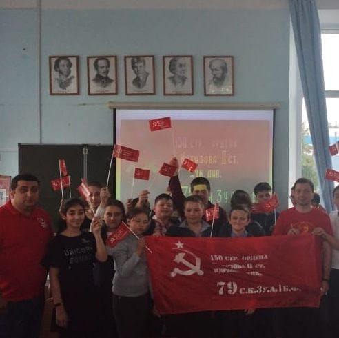 Знамя нашей Победы
