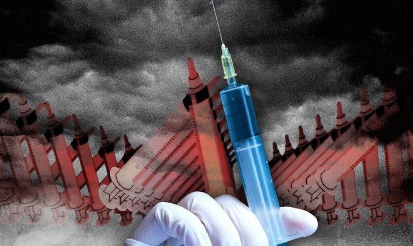 КПРФ против обязательной вакцинации!