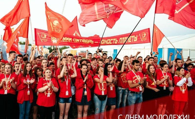 Молодежь – будущее России!