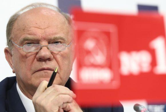 Г.А. Зюганов: Выборы показали, что программные инициативы КПРФ поддержаны миллионами граждан.